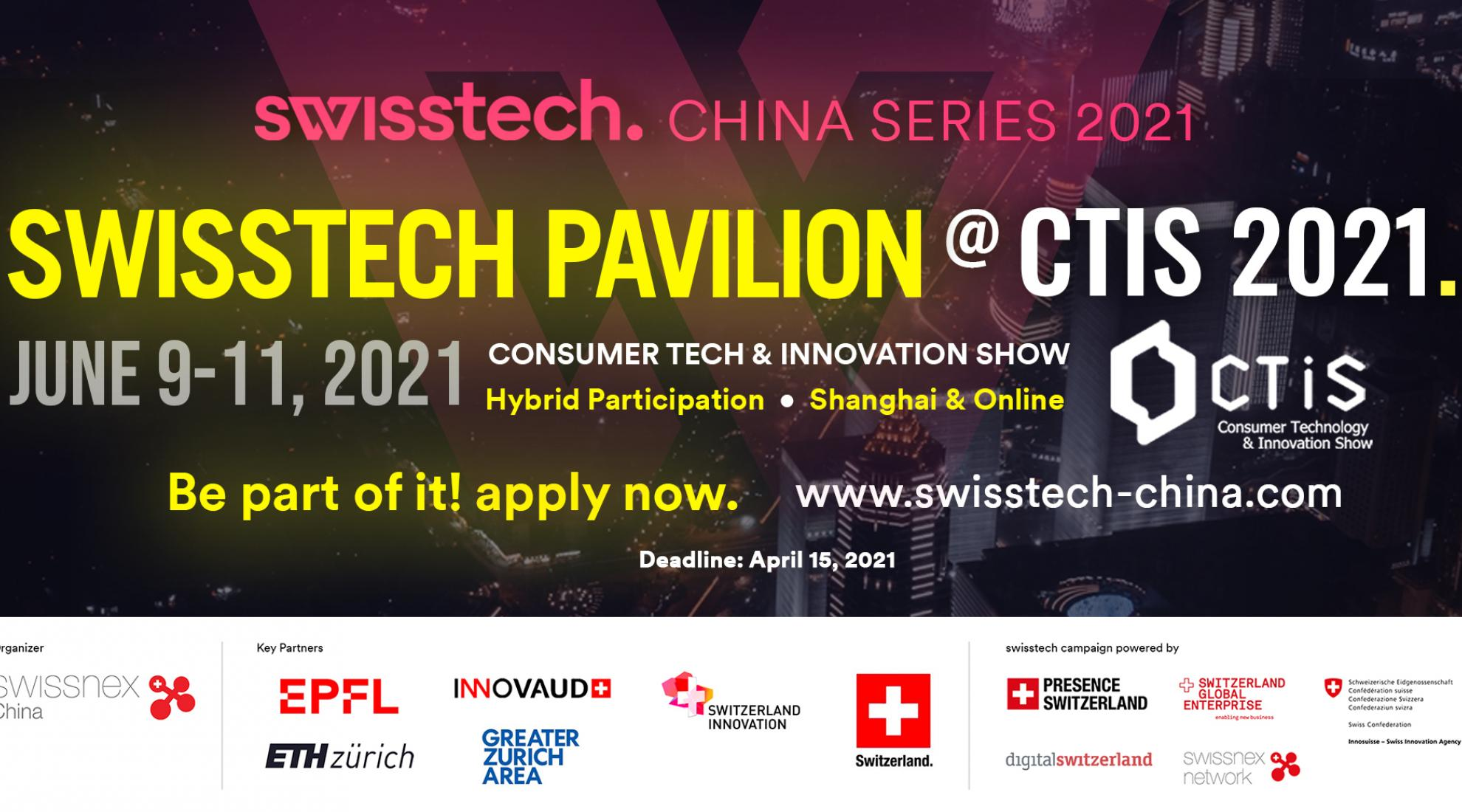 Swisstech Pavilion - China series